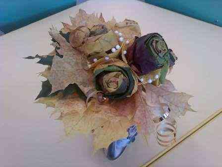 Осенний ноктюрн